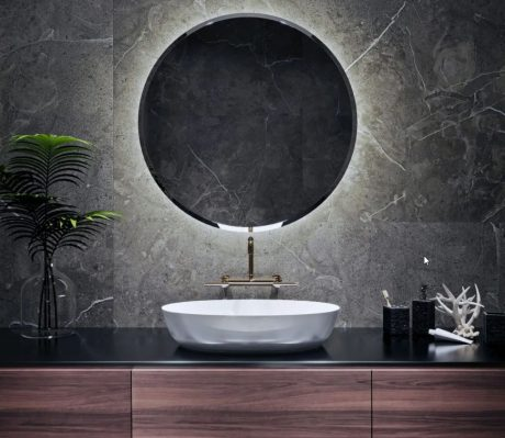 Зеркало для ванной с LED-подсветкой ESS